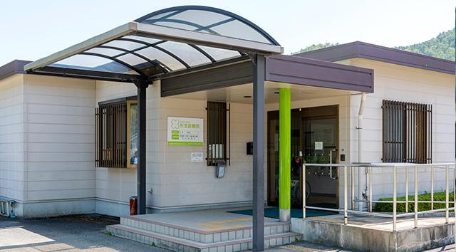 杉生診療所のイメージ画像
